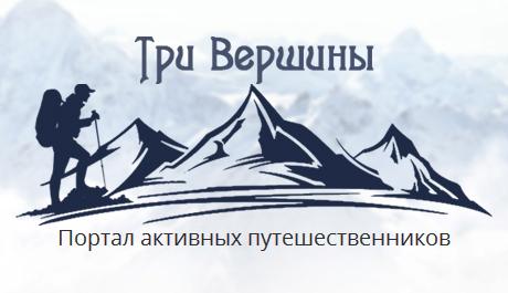 О ЦЕНТРЕ